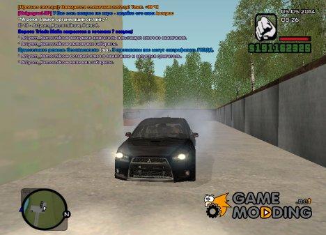 Пак для мафий CRMP for GTA San Andreas