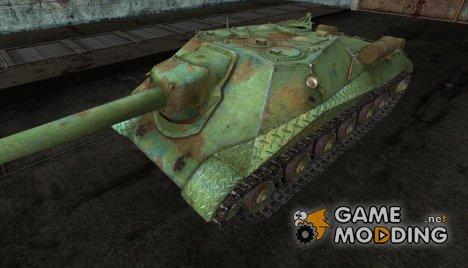 Шкурка для Объект 704 for World of Tanks