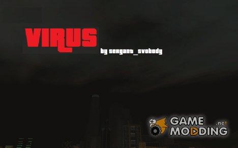 Вирус Часть 1 и 2 для GTA San Andreas
