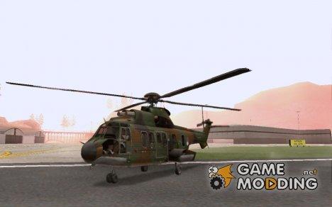 SA-330 Puma для GTA San Andreas