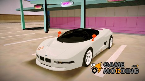 BMW Italdesign Nazca C2 для GTA San Andreas