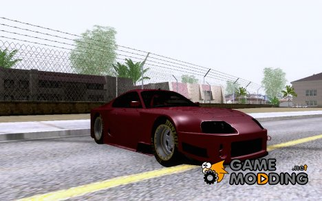 Toyota Supra - GT for GTA San Andreas