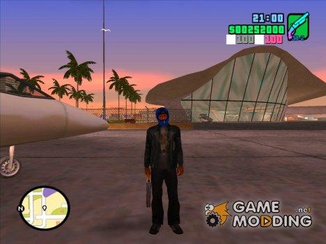 Иконки оружия в стиле Vice City для GTA San Andreas