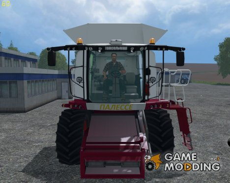 КЗС-1624-1 «ПАЛЕССЕ GS16» for Farming Simulator 2015