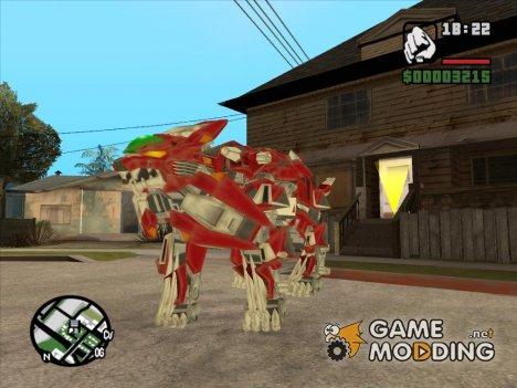 Trinity Liger (Zoids) for GTA San Andreas