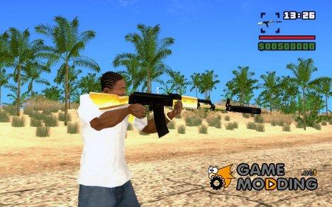 Золотая замена AK-47 for GTA San Andreas