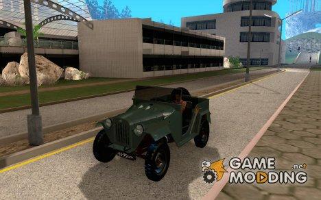ГАЗ 67 Б for GTA San Andreas