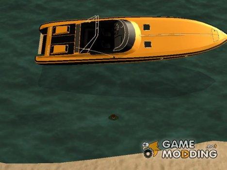 Пак водного транспорта для GTA San Andreas
