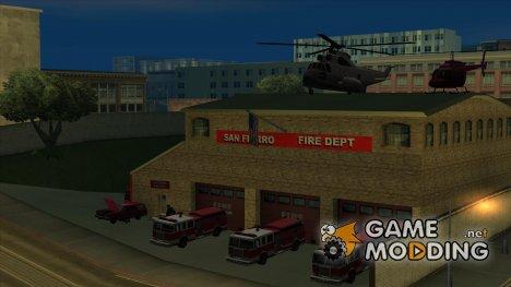 Оживление пожарной части в Сан-Фиерро V 2.0 Final для GTA San Andreas
