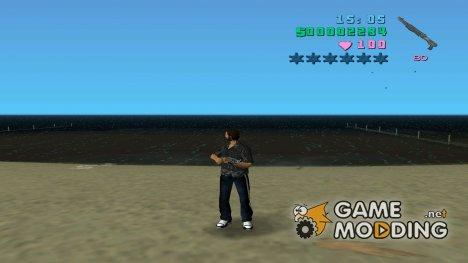 Дробовик из сталкера для GTA Vice City