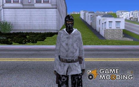 Arctic terrorist для GTA San Andreas