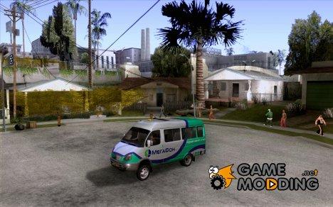ГАЗель 32213 Мегафон для GTA San Andreas