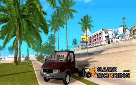 Газель 3302 1994 for GTA San Andreas
