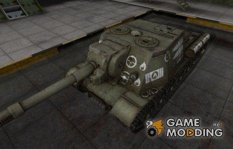 Зоны пробития контурные для ИСУ-152 for World of Tanks
