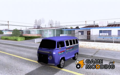 VW Kombi ESCOLAR for GTA San Andreas
