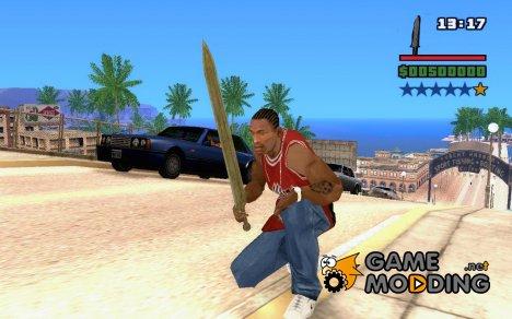 Двемерский меч для GTA San Andreas