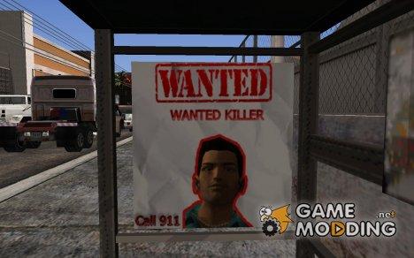 "Новое объявление на остановке ""Wanted"" for GTA San Andreas"