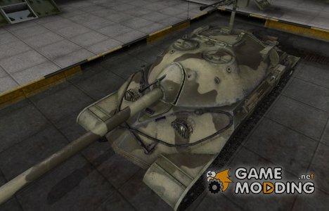 Пустынный скин для ИС-7 для World of Tanks