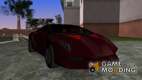Lamborghini Sesto Elemento для GTA Vice City