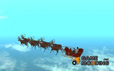 Оленья упряжка Деда Мороза для GTA San Andreas