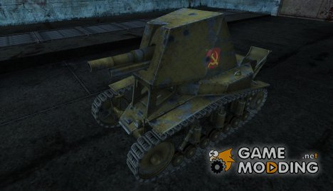 Шкурка для СУ-18 for World of Tanks