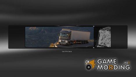 Новые экраны загрузки for Euro Truck Simulator 2