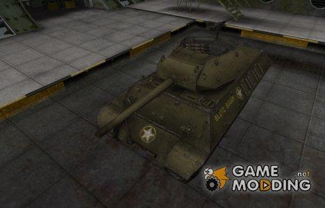Исторический камуфляж M10 Wolverine для World of Tanks