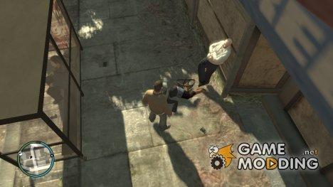 Капкан for GTA 4