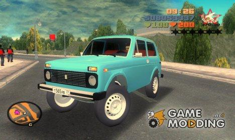 ВАЗ 21213 for GTA 3