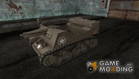 Шкурка для T82 for World of Tanks