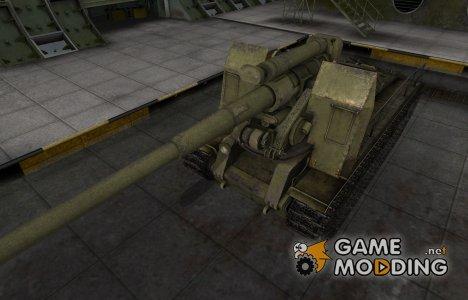 Шкурка для С-51 в расскраске 4БО for World of Tanks