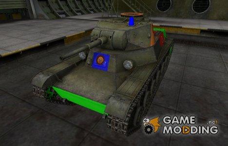 Качественный скин для Т-50-2 для World of Tanks