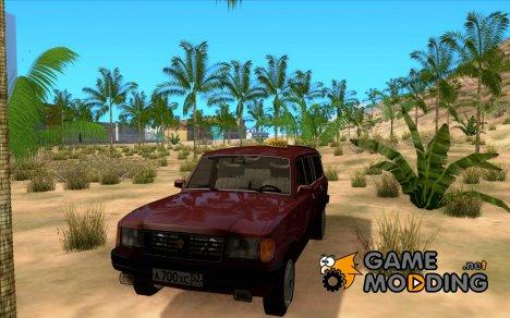 ГАЗ 31022 Волга for GTA San Andreas