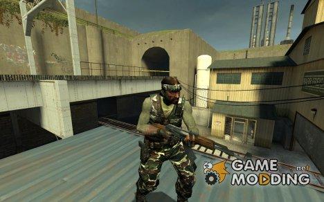 Jungle Camo Guerilla для Counter-Strike Source