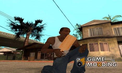 Нарезная доска for GTA San Andreas