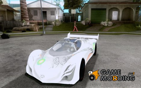 Mazda Furai for GTA San Andreas