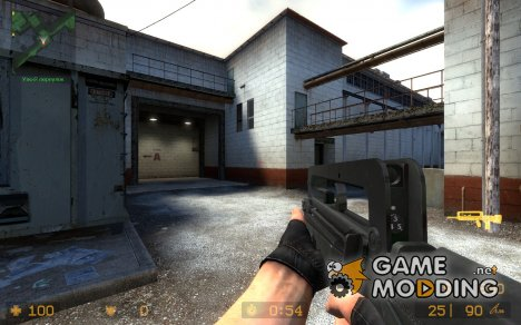 Snipa Masta Famas On Hav0c для Counter-Strike Source