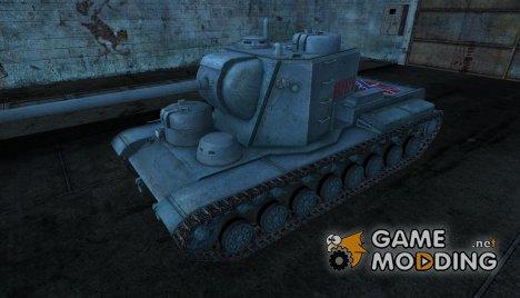 """Военно-морской танк КВ-5 """" Аврора"""" for World of Tanks"""