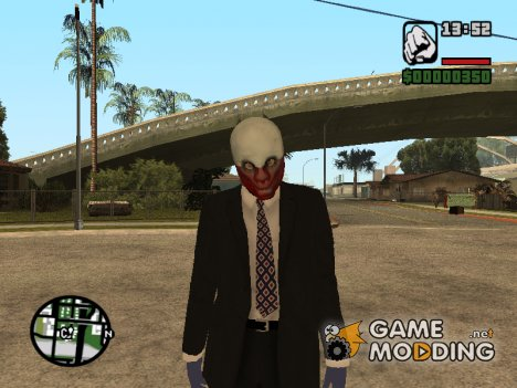 Wolf (Payday) for GTA San Andreas