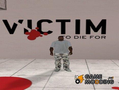 Трико зимний камуфляж для GTA San Andreas