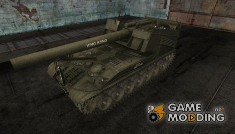 "T92 ""KING KONG"" for World of Tanks"