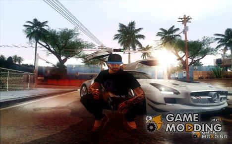 Фиксированное утро for GTA San Andreas