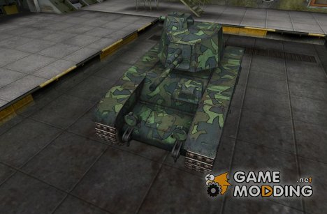 Шкурка для BDR G1B для World of Tanks