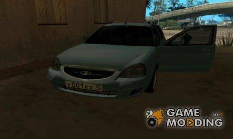Пак транспорта  by Toha Pashkov for GTA San Andreas