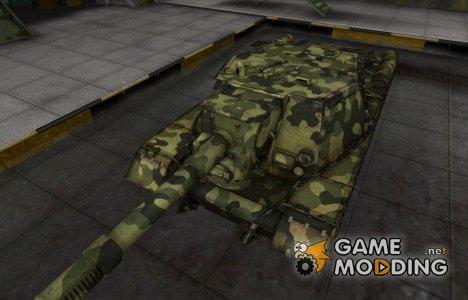 Скин для СУ-152 с камуфляжем for World of Tanks