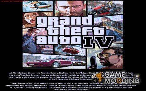 Загрузочные картинки в Стиле GTA IV для GTA San Andreas