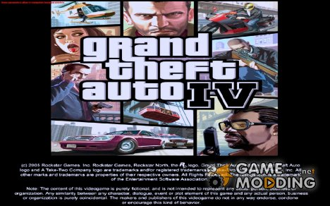 Загрузочные картинки в Стиле GTA IV for GTA San Andreas