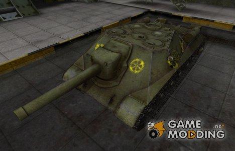 Контурные зоны пробития Объект 704 for World of Tanks