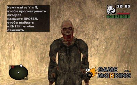Обстрелянный зомби из S.T.A.L.K.E.R для GTA San Andreas