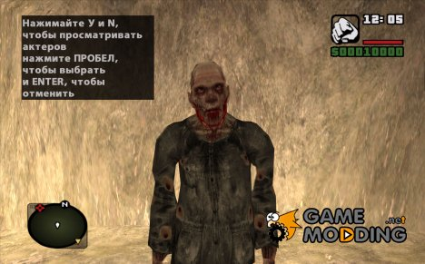 Обстрелянный зомби из S.T.A.L.K.E.R for GTA San Andreas